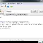 Xobdo assamese dictionary